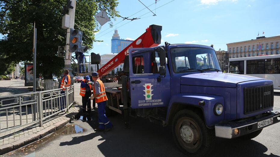 Современные светодиодные светофоры появятся в Воронеже на улице Плехановская