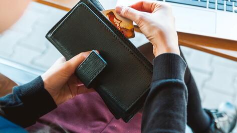 Сбер совместно с Mastercard перезапустил программу в поддержку малого бизнеса «СберРядом»