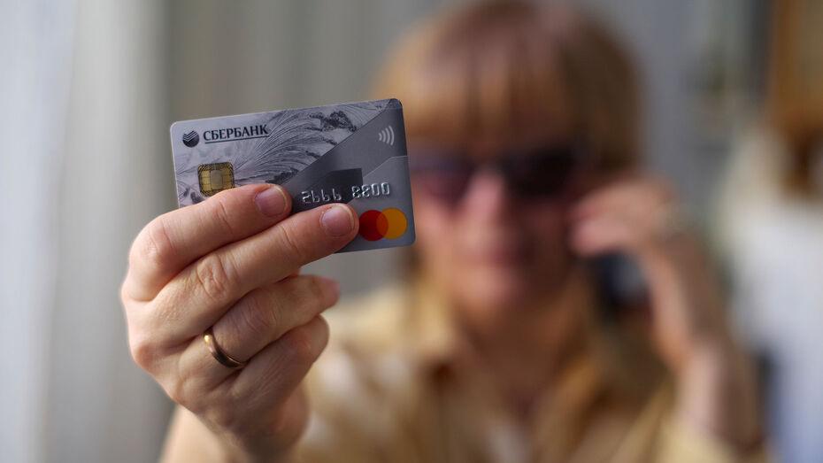 Третий антирекорд за месяц установили дистанционные мошенники в Воронежской области