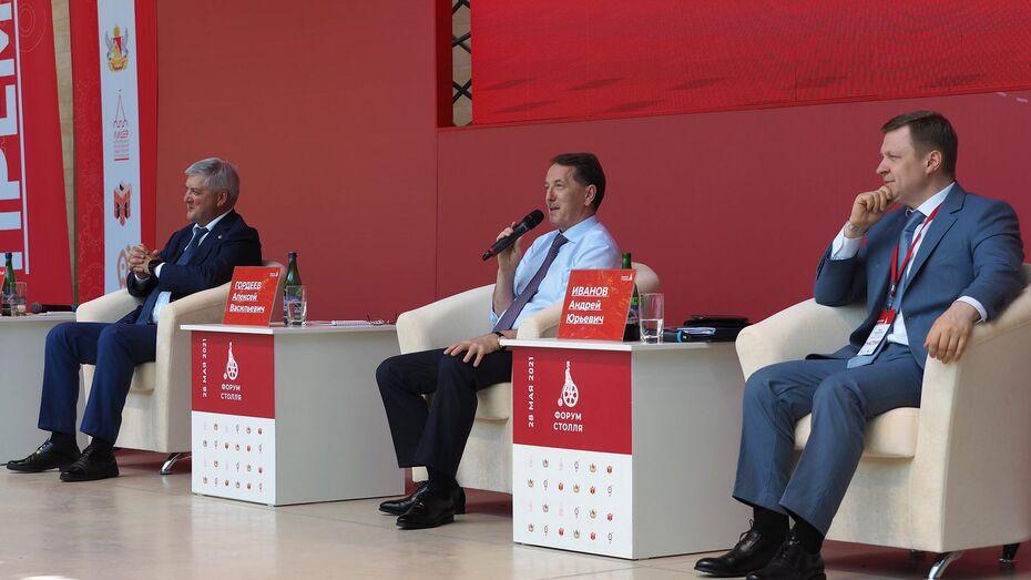 Губернатор и вице-спикер Госдумы ответили на вопросы воронежских бизнесменов