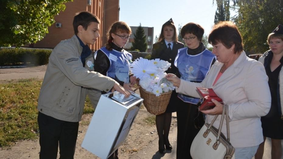 Верхнехавцы  приняли участие во всероссийской благотворительной акции «Белый Цветок»