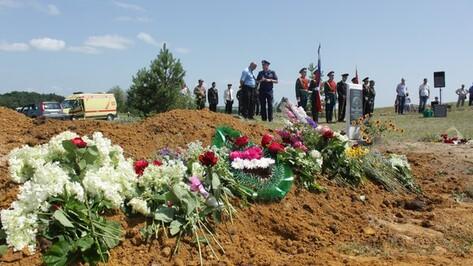 В Воронежской области перезахоронили останки 120 красноармейцев