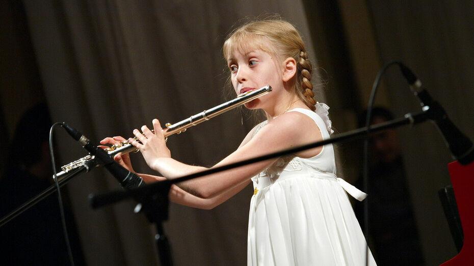 В Воронеже пройдет музыкальный конкурс «Юные таланты»