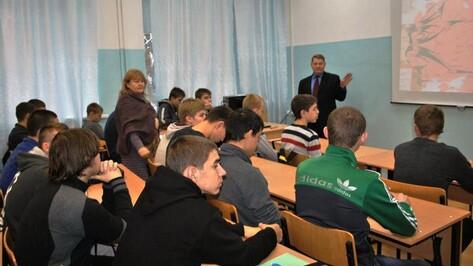 Студентам Семилукского колледжа рассказали о Нюрнбергском процессе