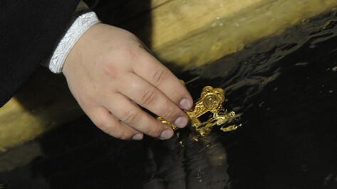 В Поворинском районе определили 4 места для крещенских купаний