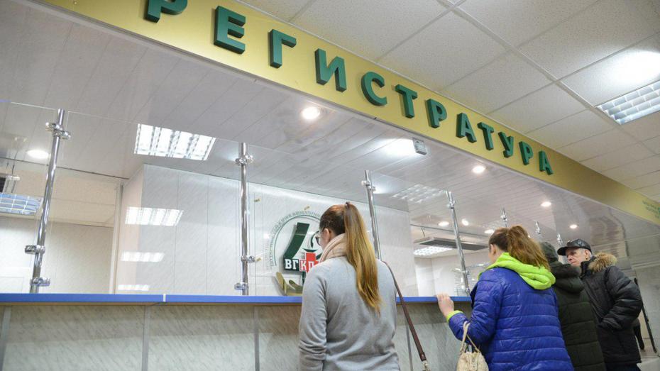 Жительницу Воронежской области оштрафовали за оскорбления медработника