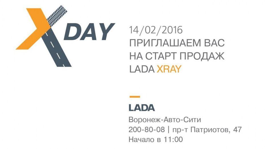 LADA XRAY в Воронеж-Авто-Сити