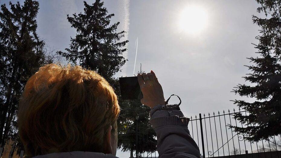Бутурлиновцы стали свидетелями частичного солнечного затмения