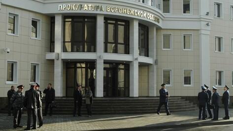 В Воронежской области возбудили 40 административных дел из-за нарушений на АЗС