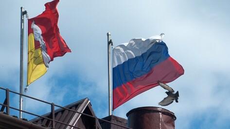 Число считающих Россию демократической страной воронежцев упало на 15%