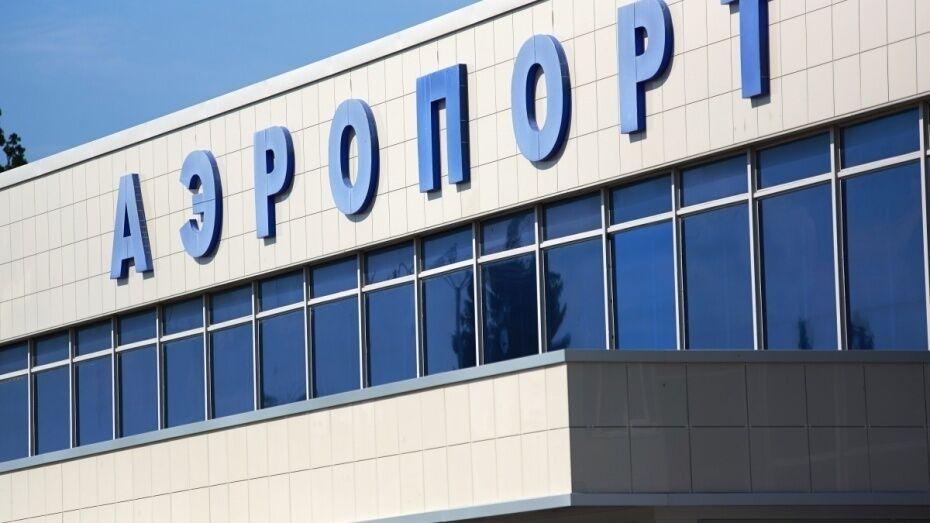 В Воронеже самолет «ЮТэйр» при посадке выкатился за пределы полосы
