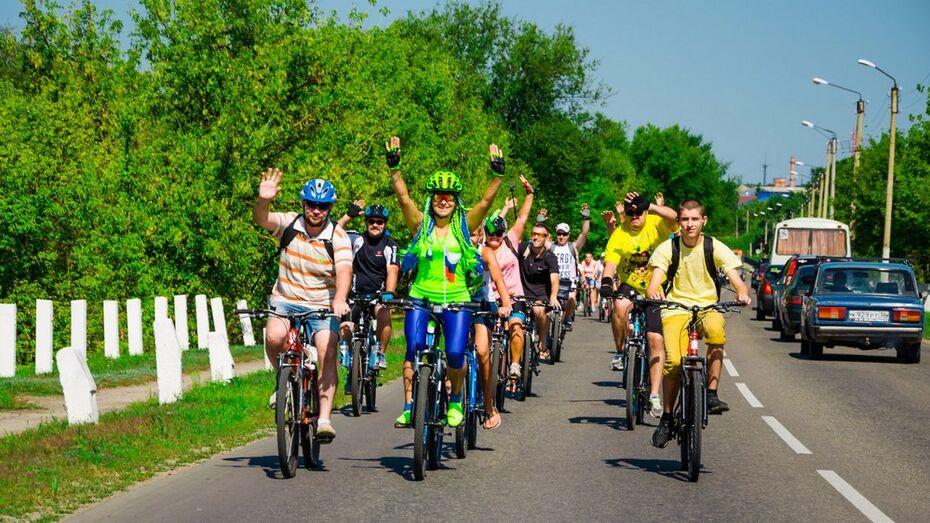 Острогожцев пригласили на велопробег