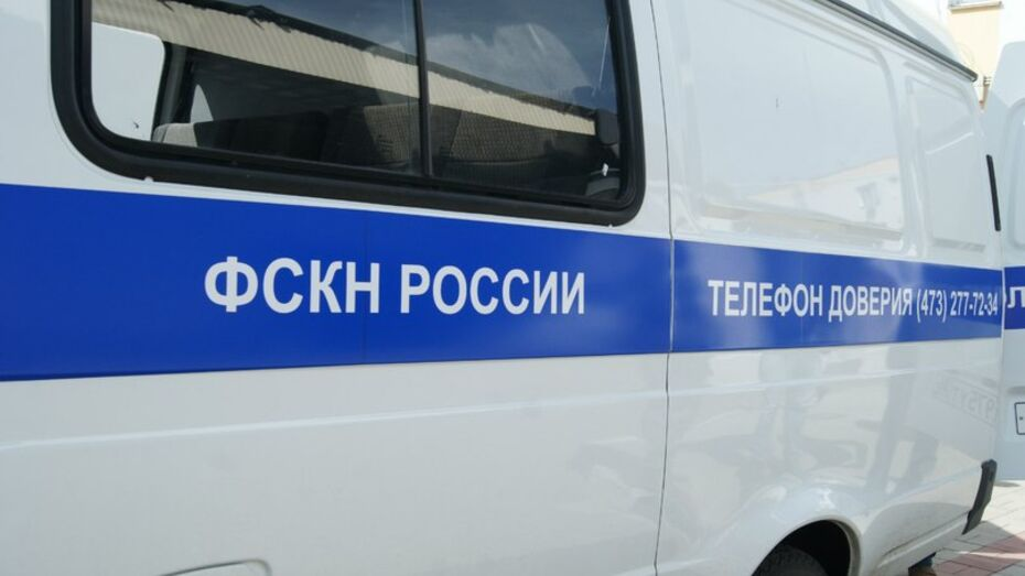 Наркоторговец из Воронежской области попался в Подмосковье