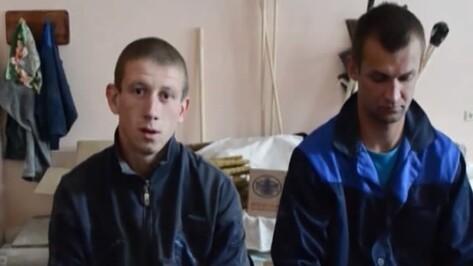Полицейский в Воронежской области уличил вора по телефонной книге