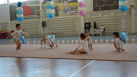 В Острогожске впервые прошел турнир по эстетической акробатике