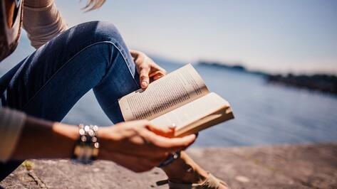 Воронежцам предложили поучаствовать в конкурсе «Мое книжное лето»