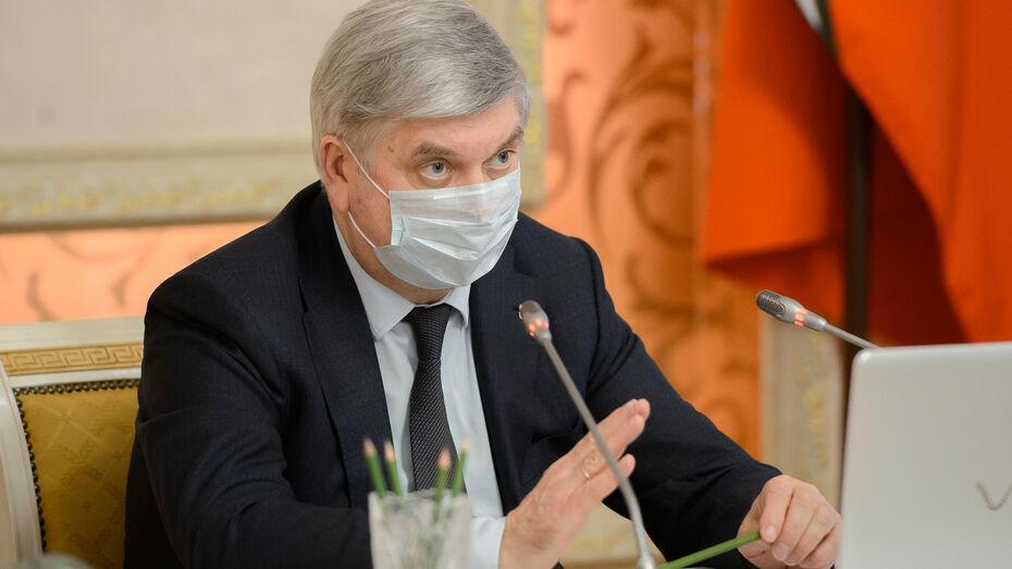 Губернатор Воронежской области поручил проверять готовность пунктов вакцинации от COVID-19