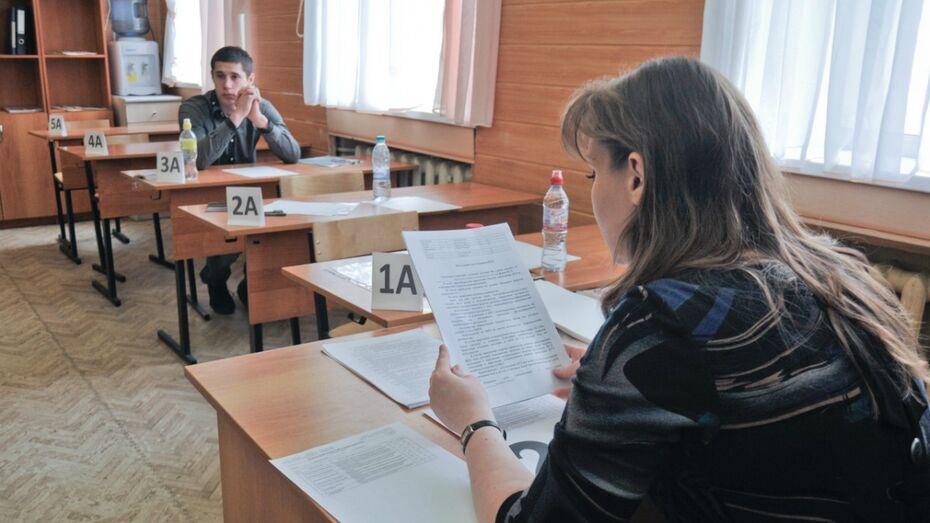 В Воронеже 341 выпускник остался без аттестата