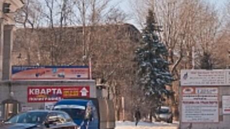 Воронежская креативная индустрия нацелилась на экскаваторный завод