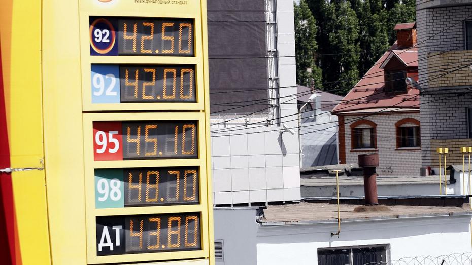 Россия заняла 20-е место в Европе по доступности бензина