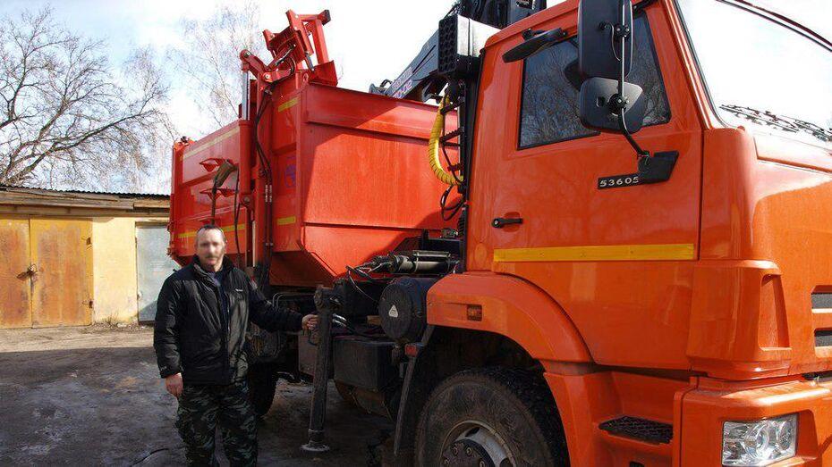 В семилукском селе на ремонт мусоровоза потратят более 280 тыс рублей