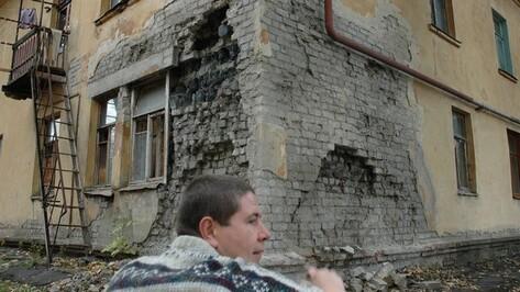 В Воронеже более 2 тысяч многоэтажек капитально отремонтируют до 2019 года