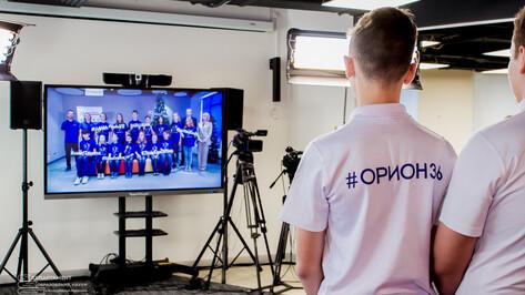 Воронежская область присоединилась к всероссийскому телемосту по нацпроекту «Образование»