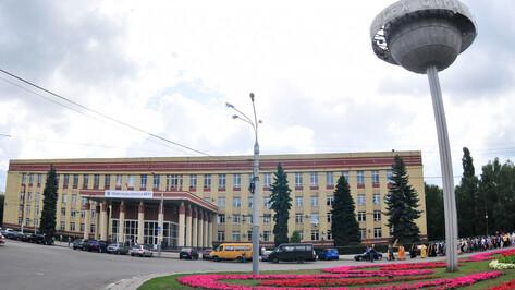 Воронежский госуниверситет отметит юбилей большой встречей выпускников