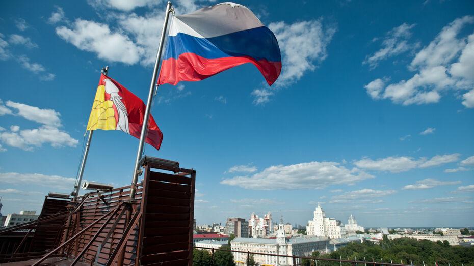 Воронежцам раздадут 40 тыс ленточек в цветах государственного флага