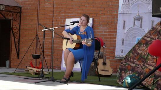 В Лисках объявили старт районного фестиваля авторской песни «Апрель»