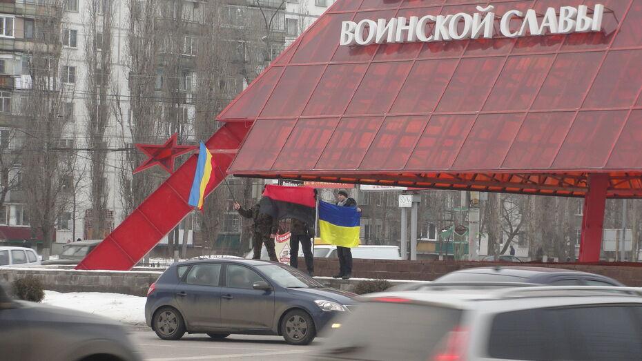 Украинские националисты подняли черно-красный флаг Соборной Украины над Воронежем