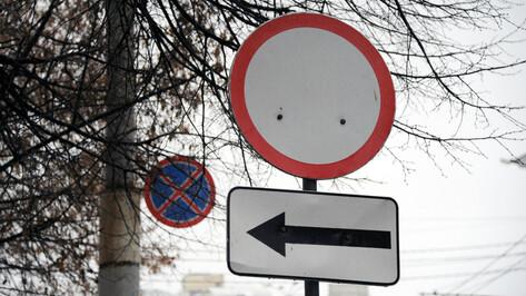 Машины не пустят ночью на улицу в Центральном районе Воронежа из-за уборки