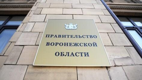 Новый руководитель воронежского департамента ЖКХ ушел в отставку