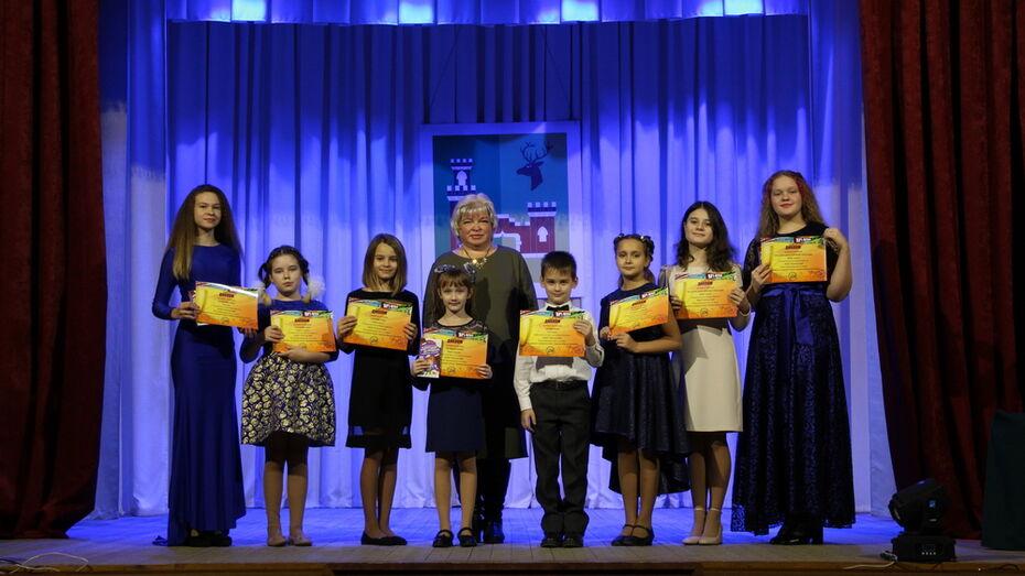 Рамонские вокалисты стали лауреатами Всероссийского конкурса-фестиваля искусств