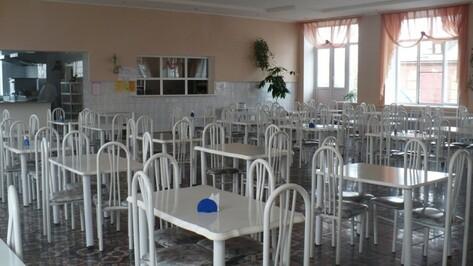 В Воронеже школьные обеды подорожали до 50 рублей