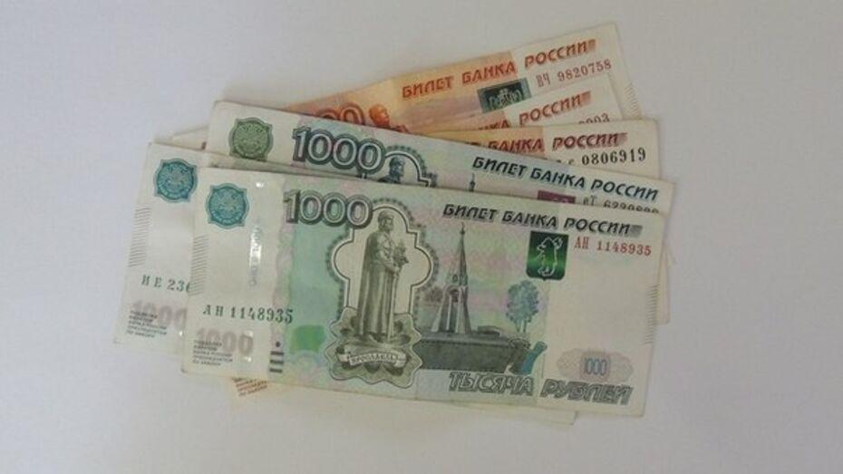 В Воронеже фирма задолжала работникам 950 тыс рублей