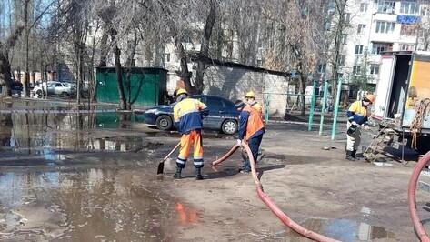 Коммунальную аварию в Левобережном районе Воронежа ликвидировали