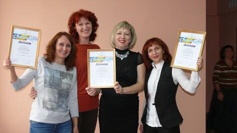 Программы детского отдыха под Рамонью вошли в рейтинг всероссийского конкурса