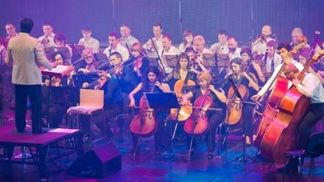 Воронежских студентов с началом учебы поздравит симфонический оркестр