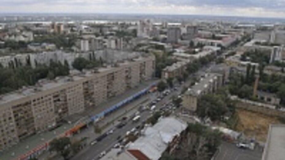 Власти Воронежа займутся ремонтом четырех многоэтажек, являющихся объектами культурного наследия
