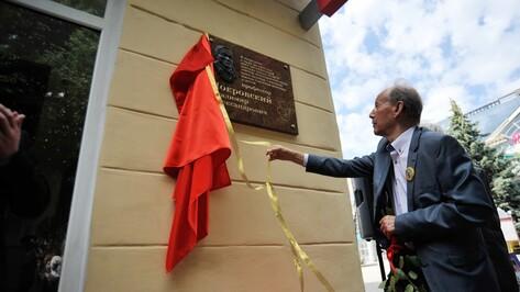 «Он спас тысячи женщин и детей». В Воронеже почтили память легендарного акушера-гинеколога