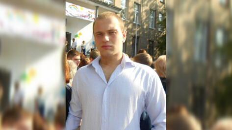 В Воронеже начали поиски 25-летнего парня