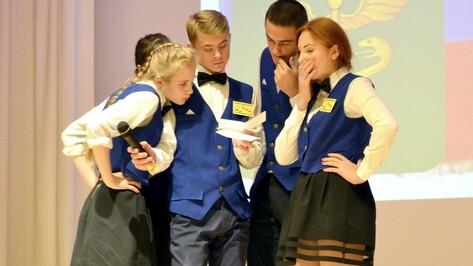В Бутурлиновском районе прошла олимпиада по избирательному праву