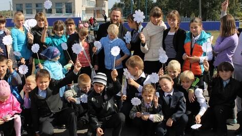 В Терновском районе «Белый цветок» собрал более 200 тысяч рублей