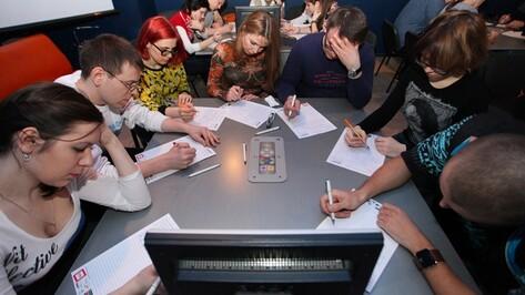 Воронежцы напишут «Тотальный диктант» в ВГУ и торговых центрах