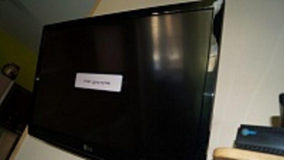 В большинстве воронежских телевизоров перестал идти «Дождь»