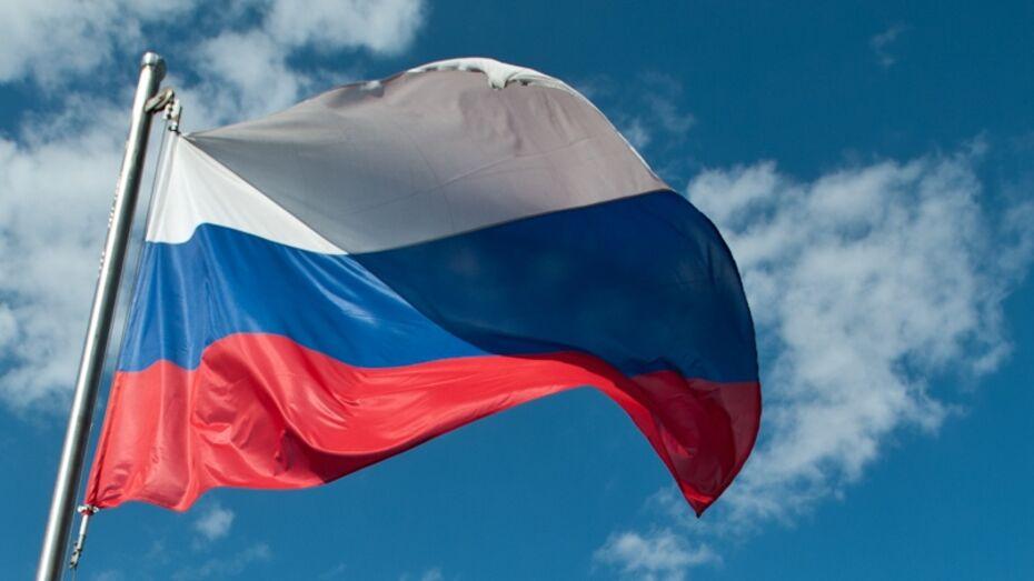 Россия получит туристические слоган и логотип