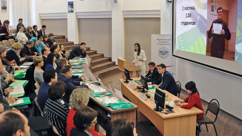 В Воронежском опорном университете открылась первая в регионе Школа финансовой грамотности