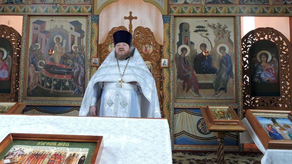 В Подгоренском районе назначен новый благочинный
