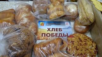 В Терновском районе ветераны ВОВ пожизненно будут получать бесплатный хлеб
